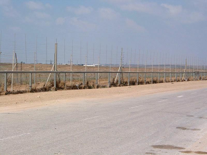 Blocus de la Bande de Gaza