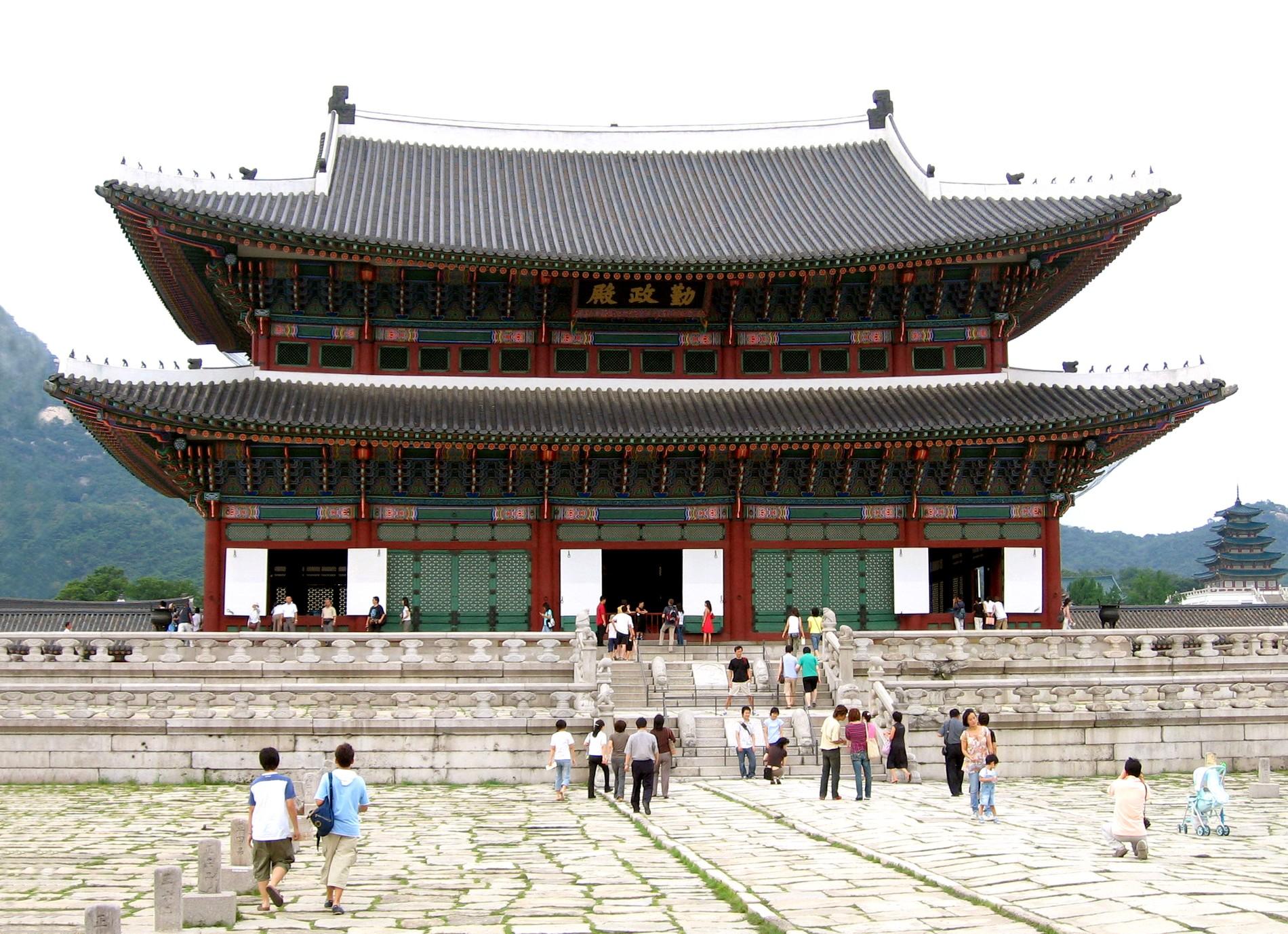 Gyeongbok Gung Palace